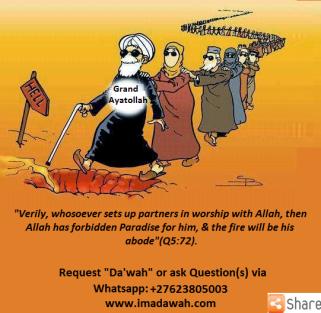 grand Ayatollah